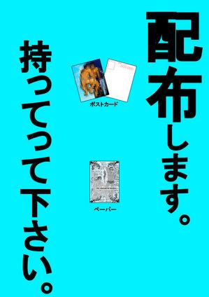 blog-180.jpg